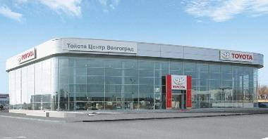 Официальные дилеры Тойота в Волгограде