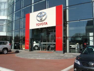 Сервис Тойота в Минске